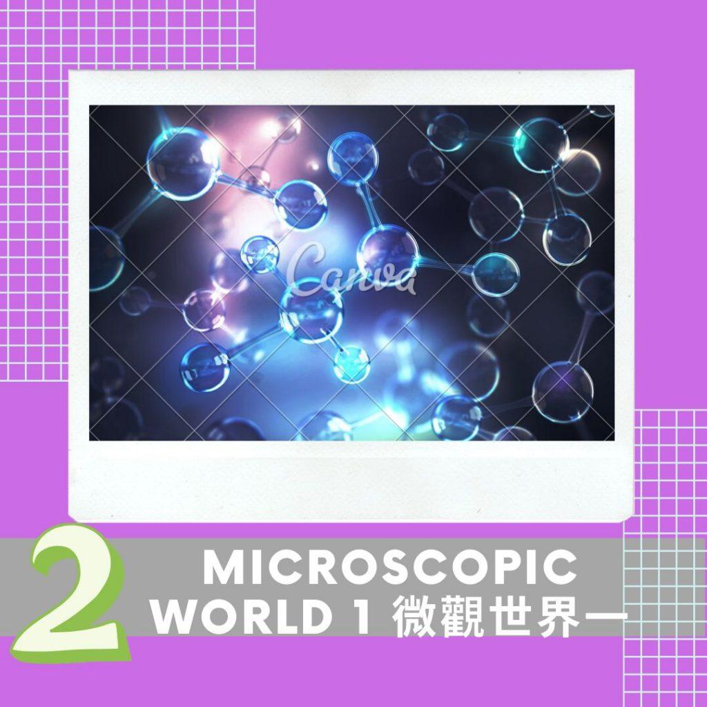 Topic 2. Microscopic World 1 微觀世界1???? 1