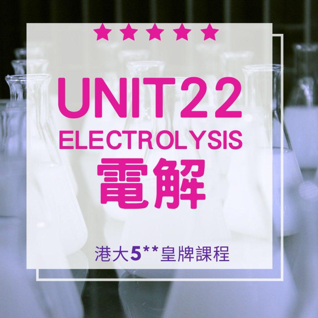 Unit 22. Electrolysis 電解 Part A 2