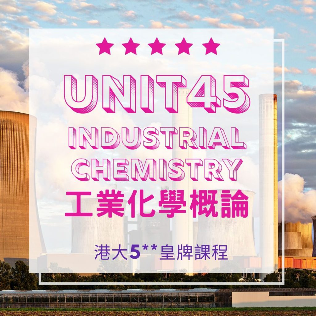 unit 45. Introduction to Industrial Chemistry Part B 工業化學???? 2