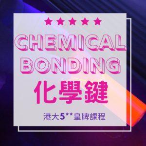 F.3 Chem Bonding Lesson 2 化學鍵 19