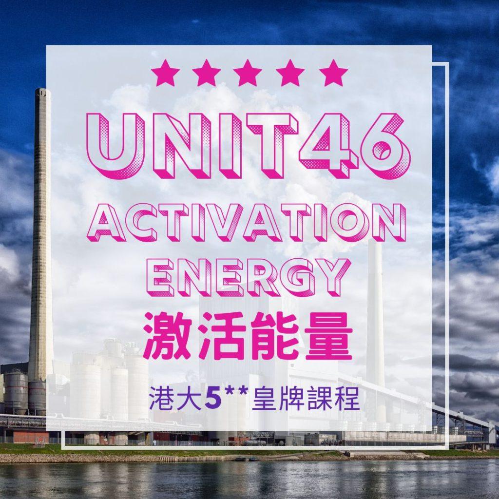 Unit 46. Activation Energy + Maxwell Boltzmann Distribution???? Part C 2