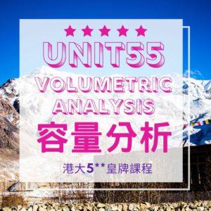 Unit 55. Quantitative Analysis - Titration Part A 滴定法 1