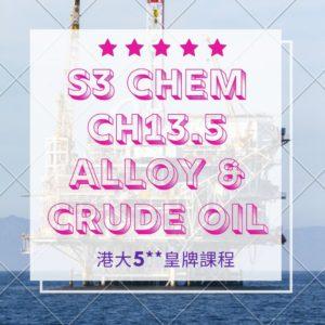 F.3 Chem Materials : Crude oil 原油 10